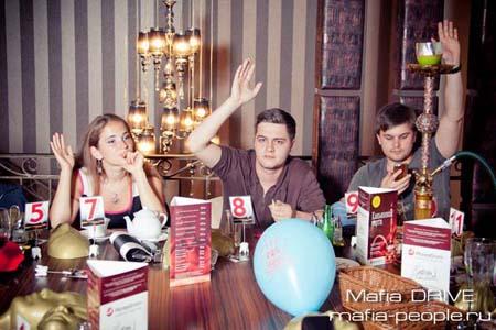 русская игра мафия