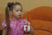Соня (7 лет) Я знаю. Мафия - это номер...